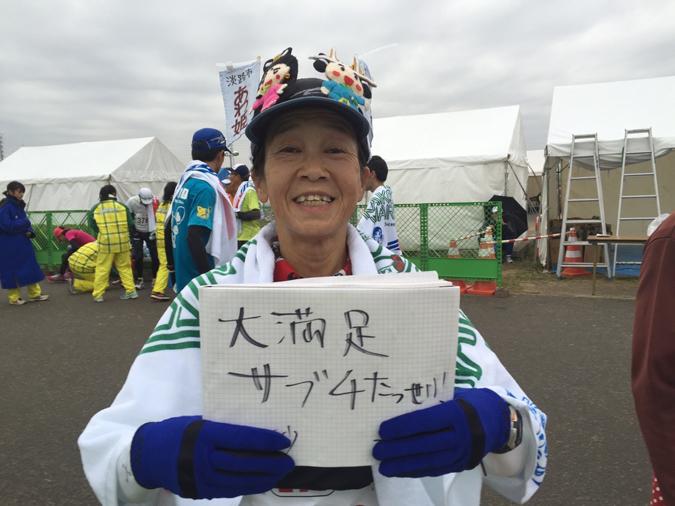 加古川マラソン結果_4993