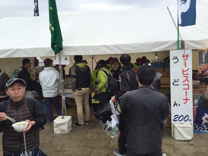 加古川マラソン結果_3558