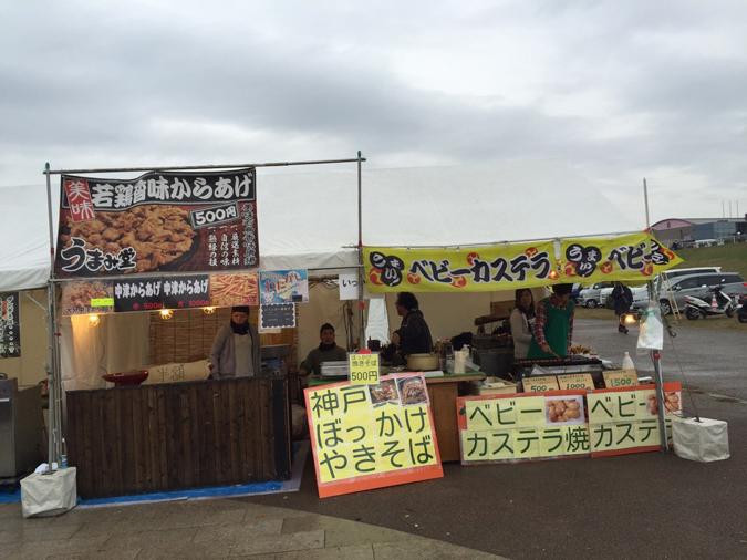 加古川マラソン結果_5252