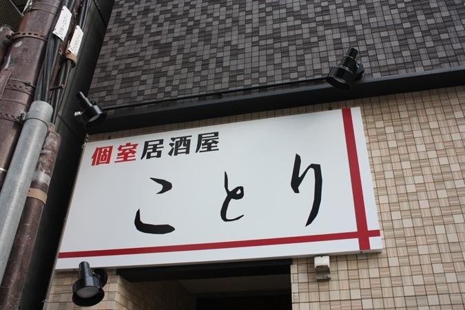 20151222_4661