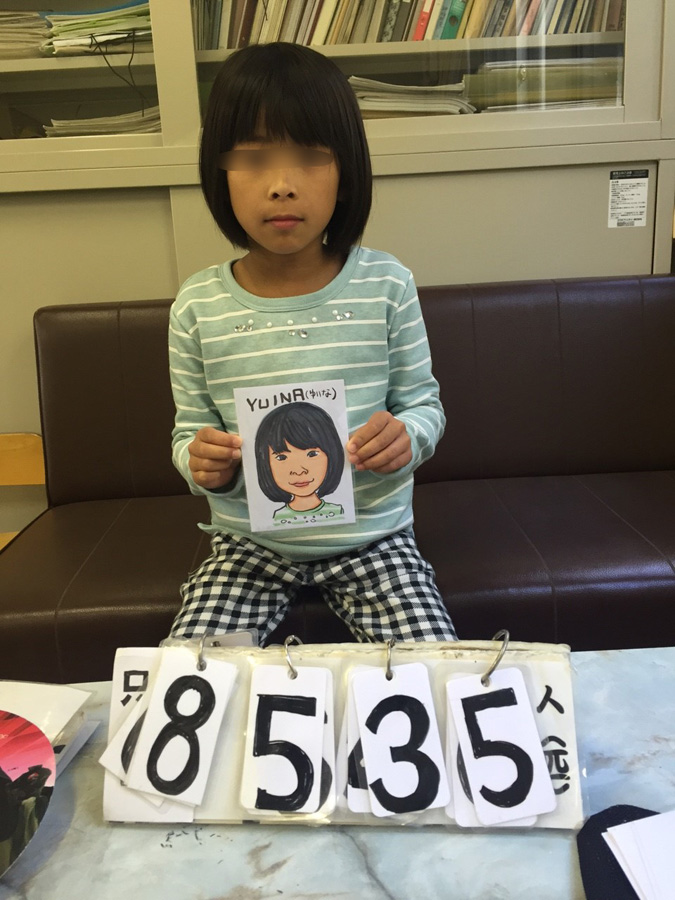 青葉台保育園【姫路保育園116制覇伝説】_5792