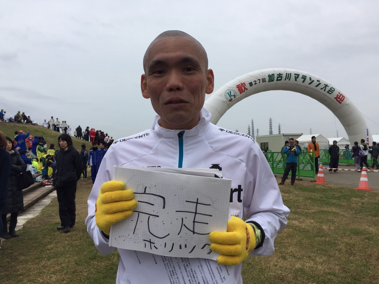 加古川マラソン目標_1090