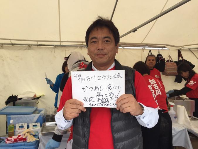 加古川マラソン結果_5330