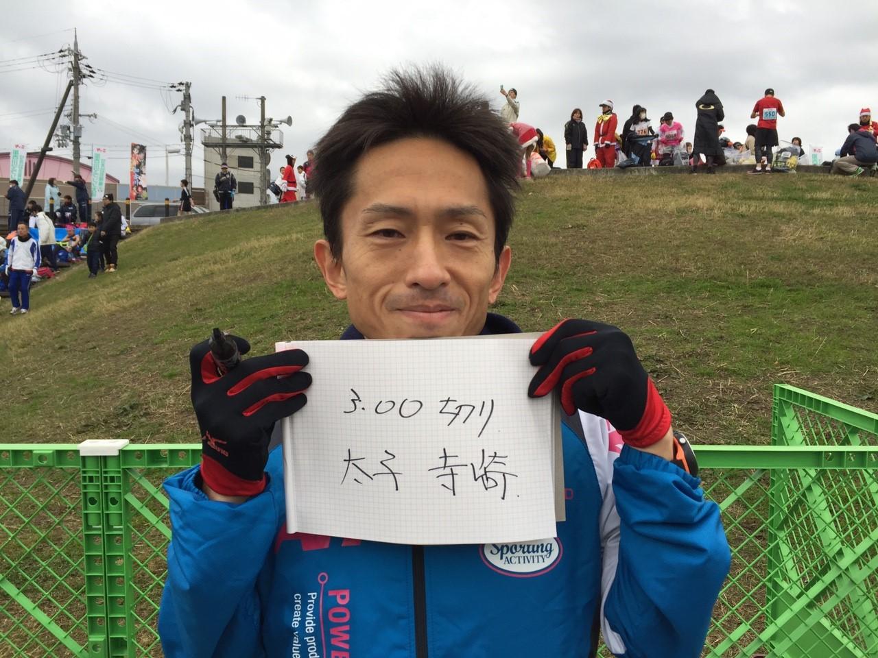 加古川マラソン目標_4738