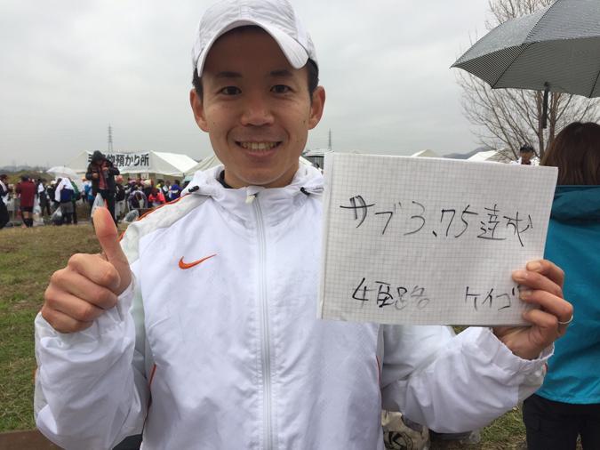 加古川マラソン結果_8654