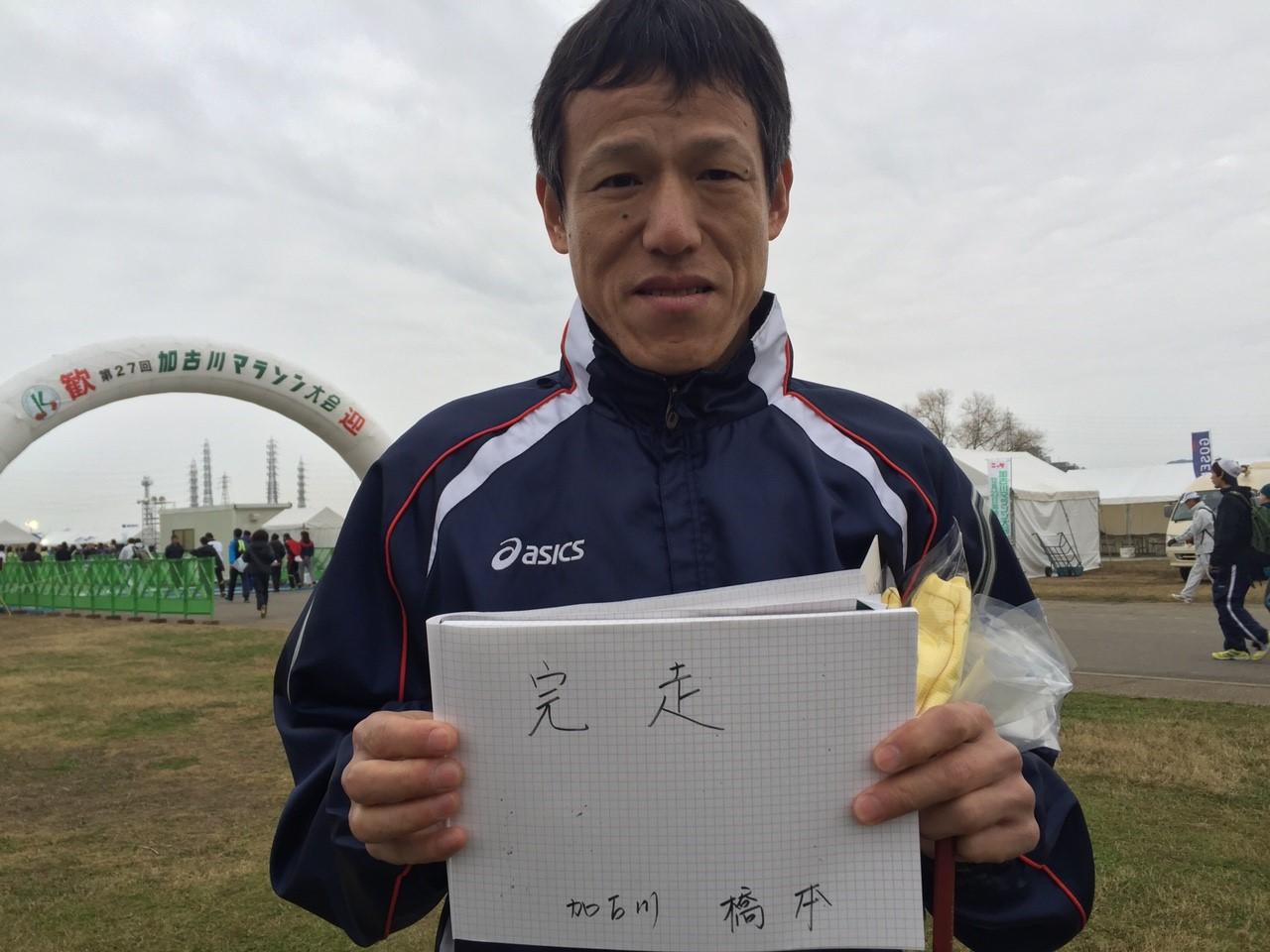 加古川マラソン目標_5286