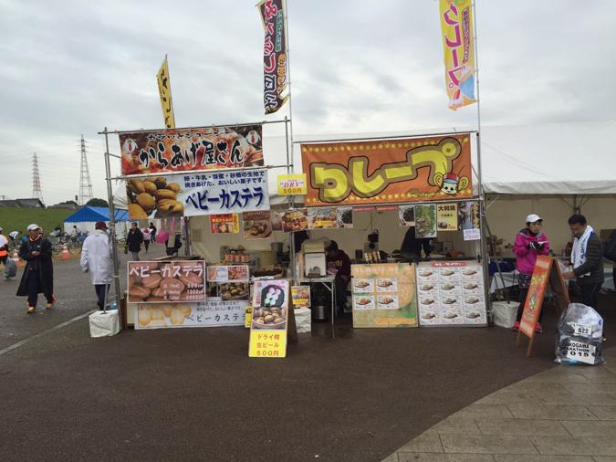 加古川マラソン結果_7374