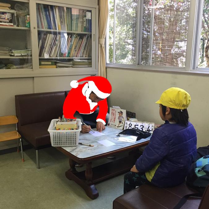 青葉台保育園【姫路保育園116制覇伝説】_6252
