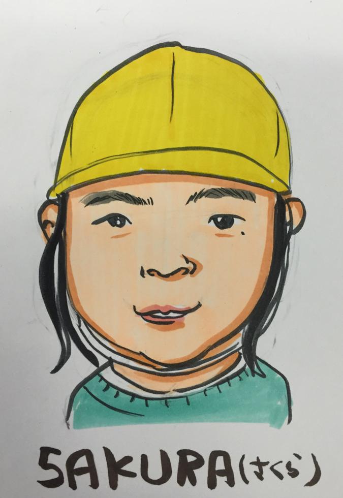 8537sakura