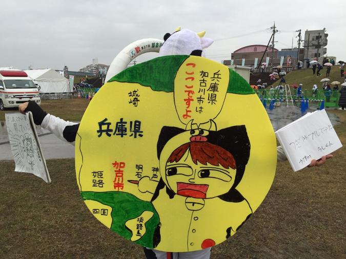 加古川マラソン結果_7748