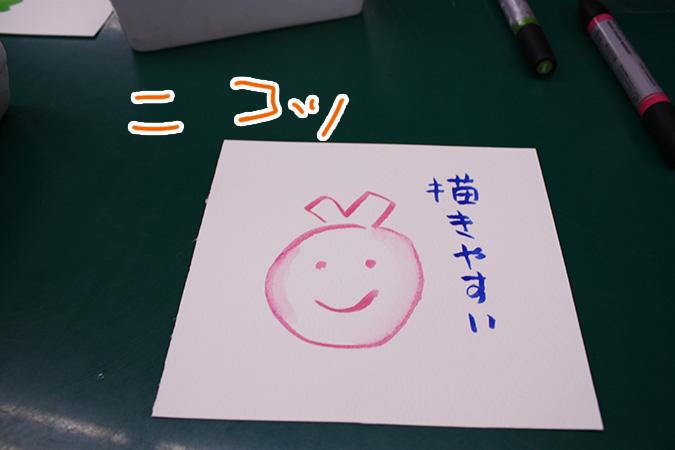 IMG_8632