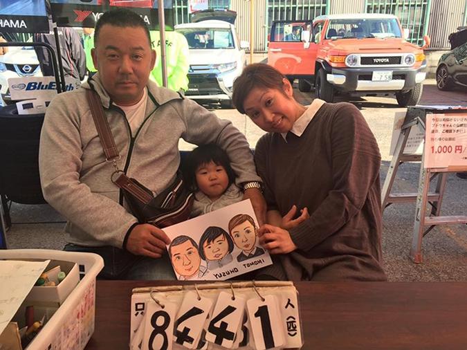 神姫商工イベント似顔絵_4969