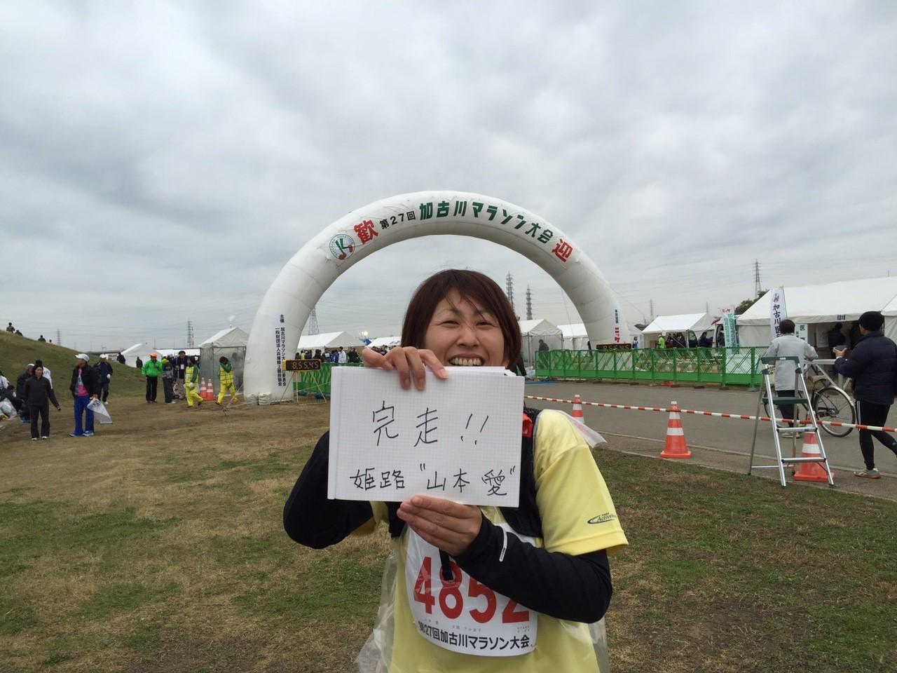 加古川マラソン目標_8673