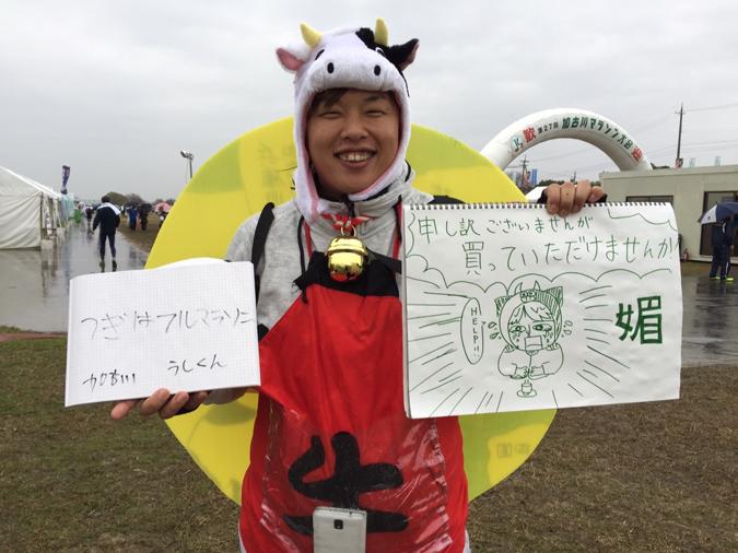 加古川マラソン結果_8666
