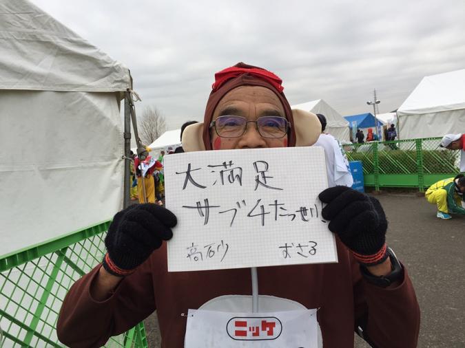 加古川マラソン結果_3927