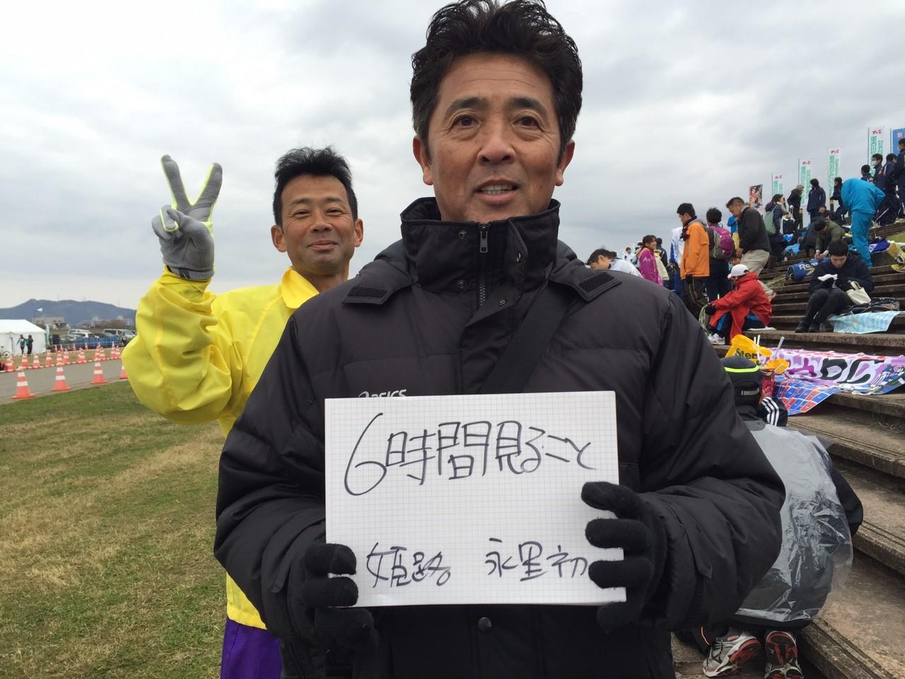 加古川マラソン目標_7912