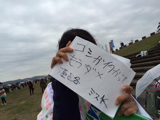 加古川マラソン結果_7402