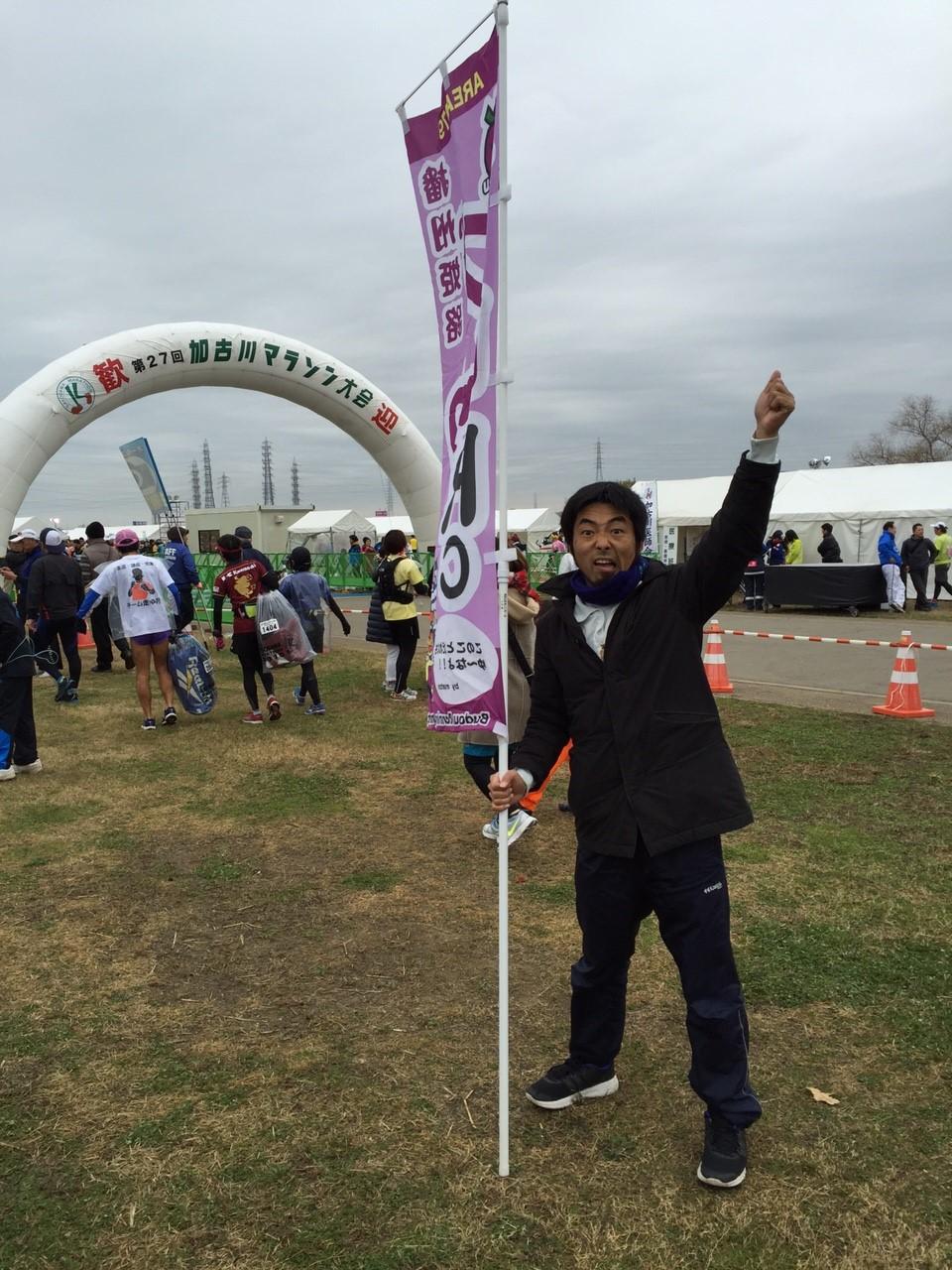 加古川マラソン目標_8576