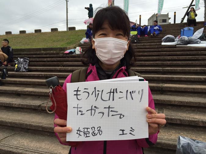 加古川マラソン結果_6426