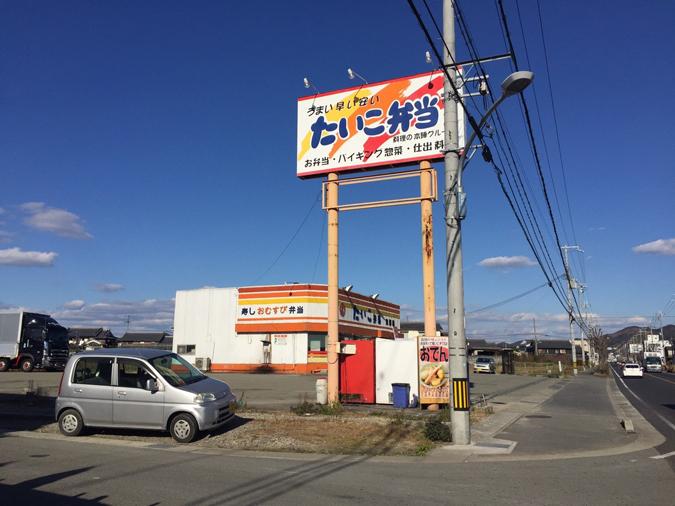 姫路インター北にLAWSONができている_7548