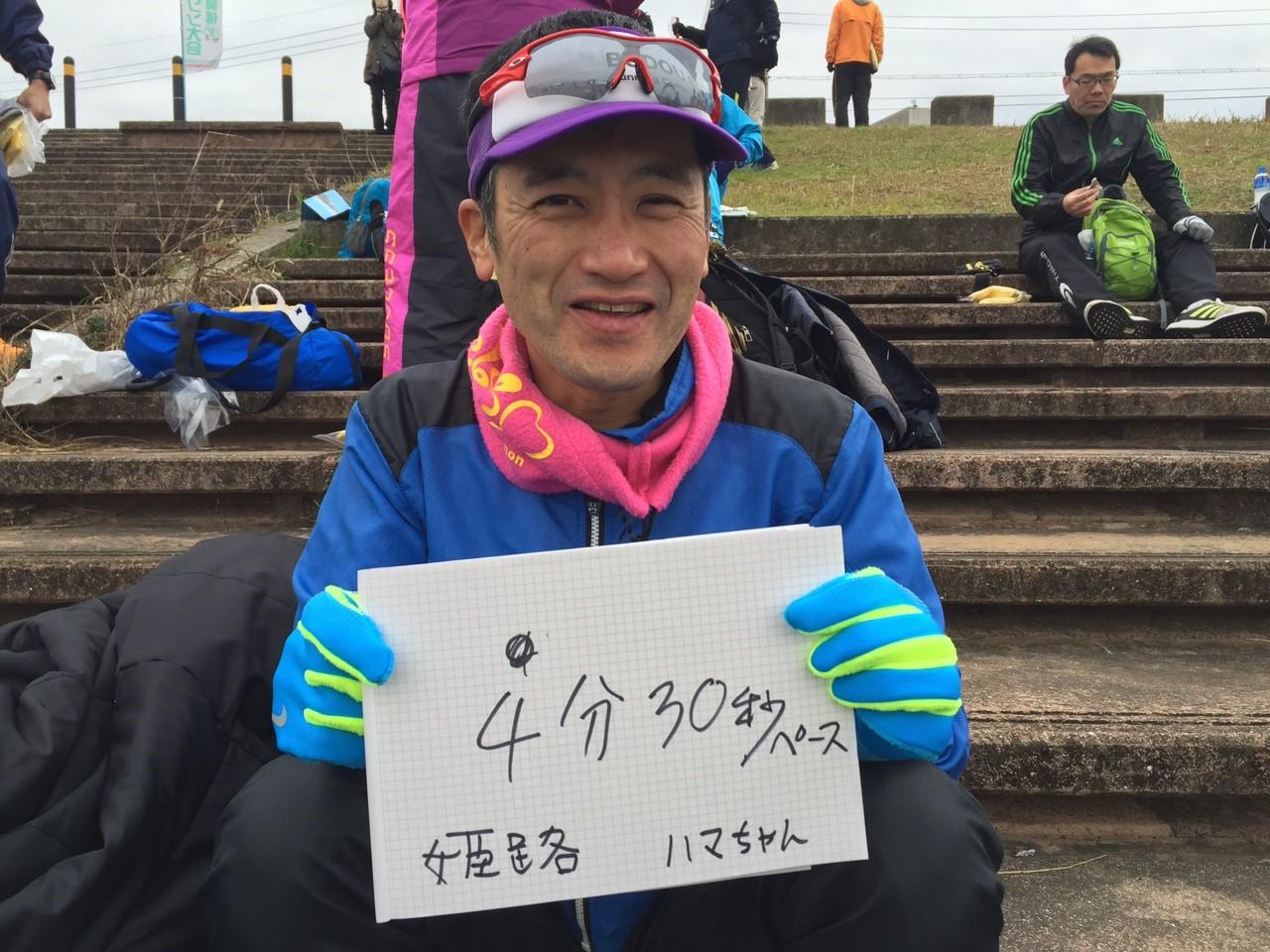 加古川マラソン目標_6571