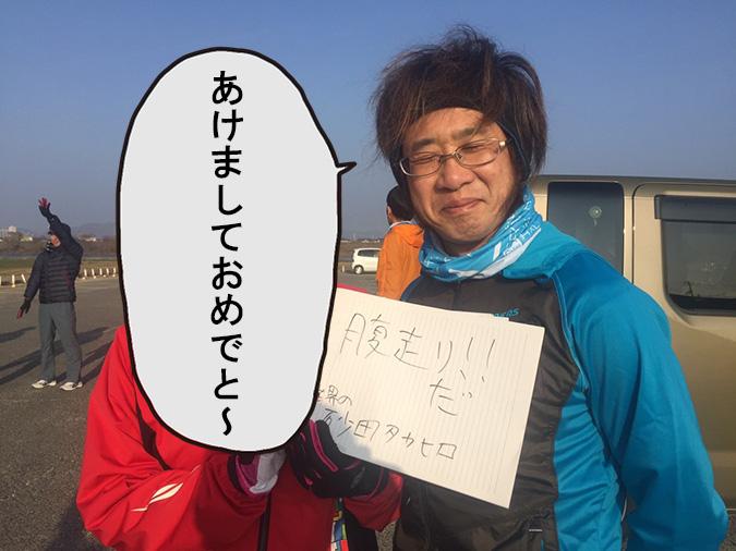 砂田会2016-13権現ダム_6337