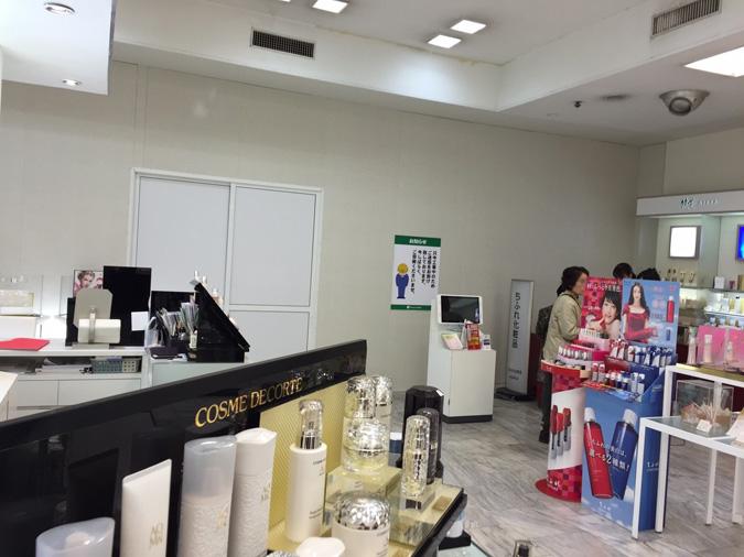 ヤマトヤシキ食料品売り場改装工事している_3651