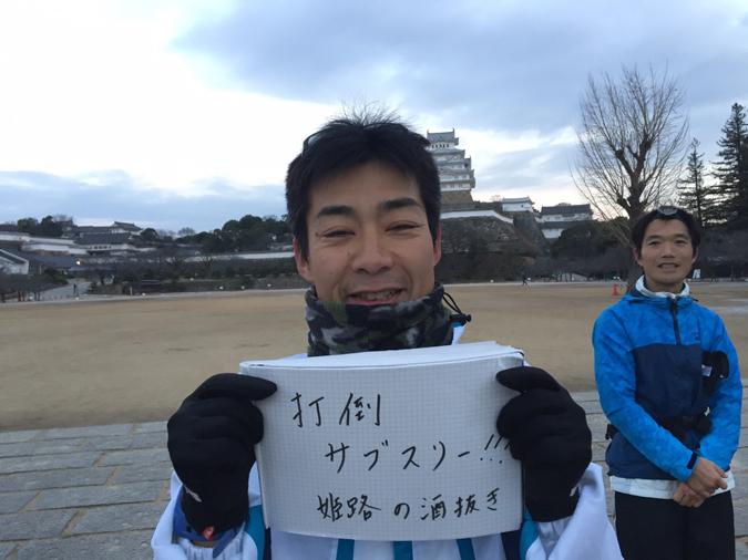 大阪国際女子マラソン_5516