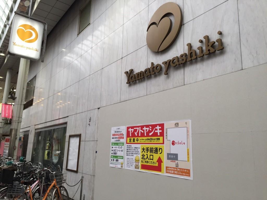 ヤマトヤシキ食料品売り場改装工事している_815