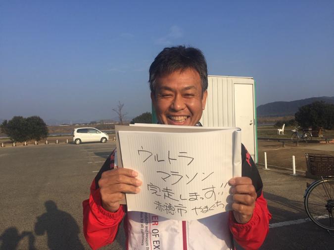 砂田会2016 13権現ダム_7111