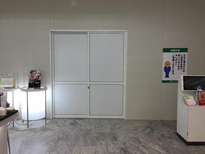 ヤマトヤシキ食料品売り場改装工事している_6747