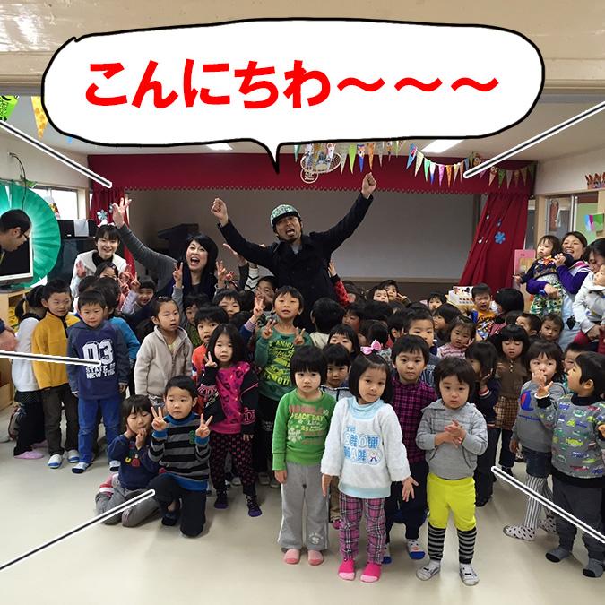 延命幼稚園にいってきた。【116保育園】_8060