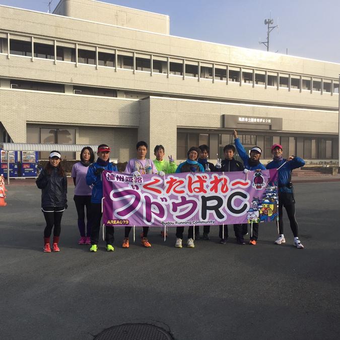 砂田会2016 14夢前水くみ場_9165