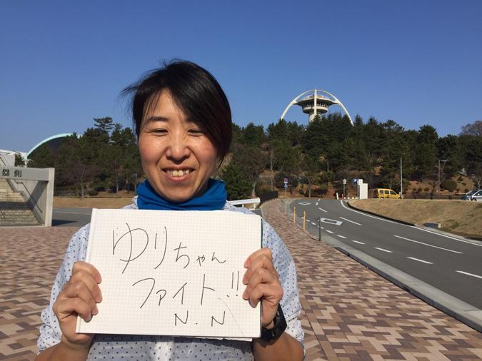大阪国際女子マラソン_2318