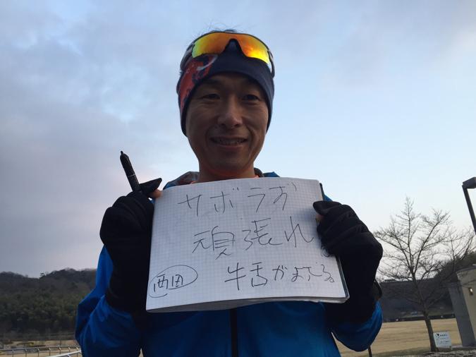 大阪国際女子マラソン_2088