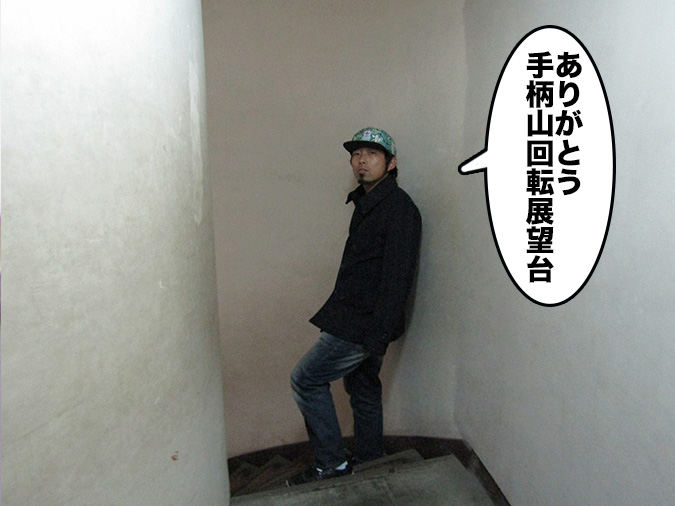 IMG_0043z9