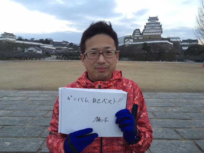大阪国際女子マラソン_1167_0