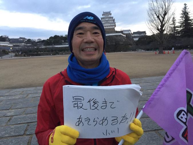 大阪国際女子マラソン_668