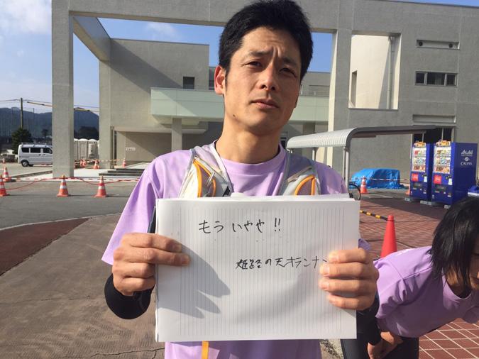 砂田会2016-14夢前水くみ場_9248