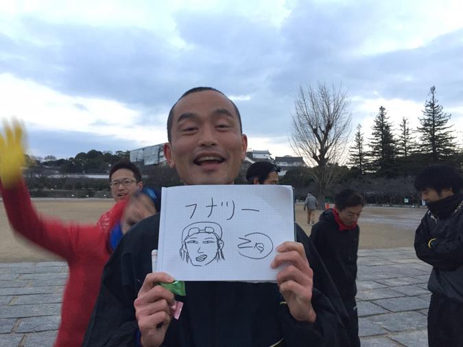 大阪国際女子マラソン_3090