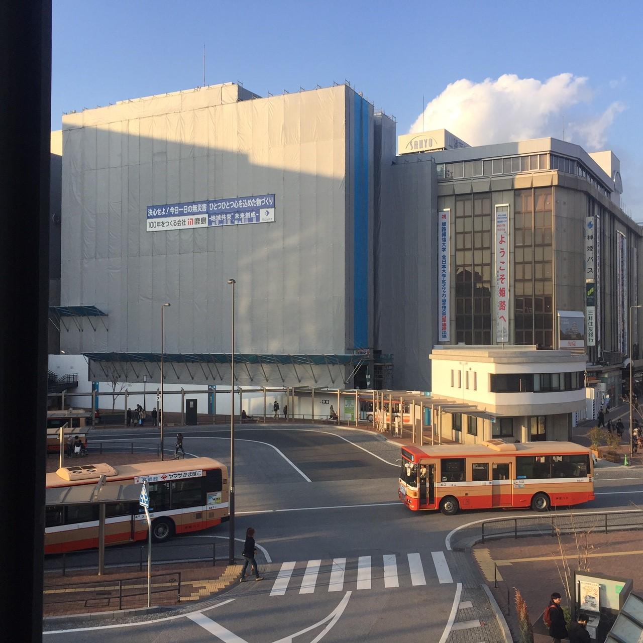 神姫バスの新しいビルが立つみたい_8700