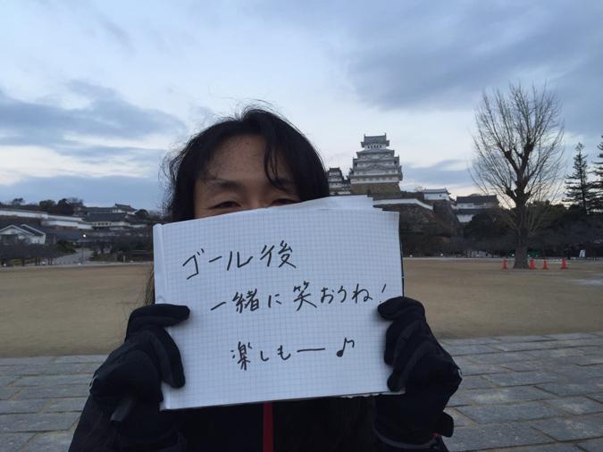 大阪国際女子マラソン_690