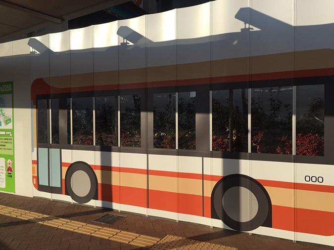 神姫バスの新しいビルが立つみたい_4858