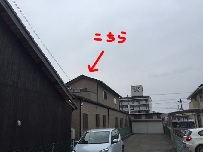 野里商店街にキッチン「ろてぃ」ができるみ_2166