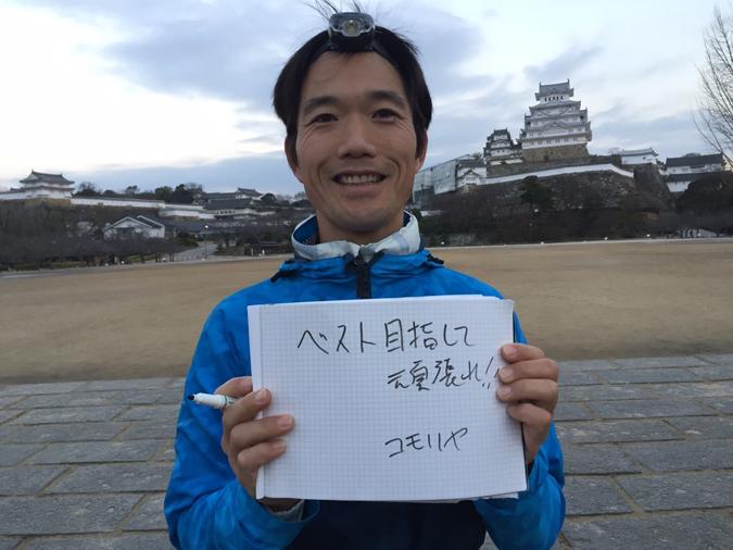 大阪国際女子マラソン_3968