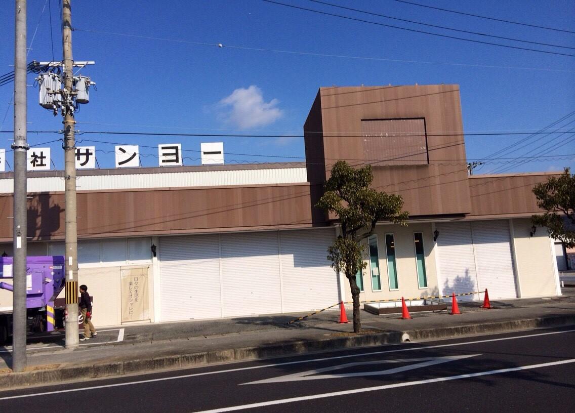 花田の雑貨屋「センス」が閉店していた_2133