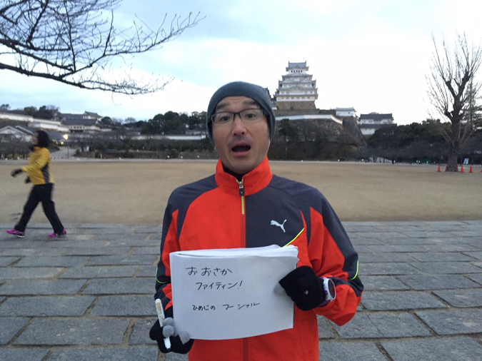 大阪国際女子マラソン_9178