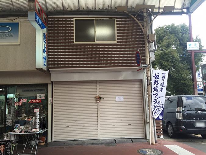 本町カフェ_3183