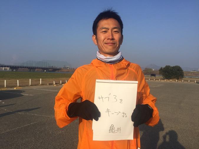 砂田会2016-13権現ダム_716