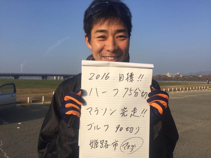 砂田会2016 13権現ダム_2466